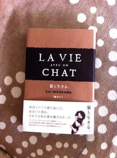猫生Cover petit.jpg